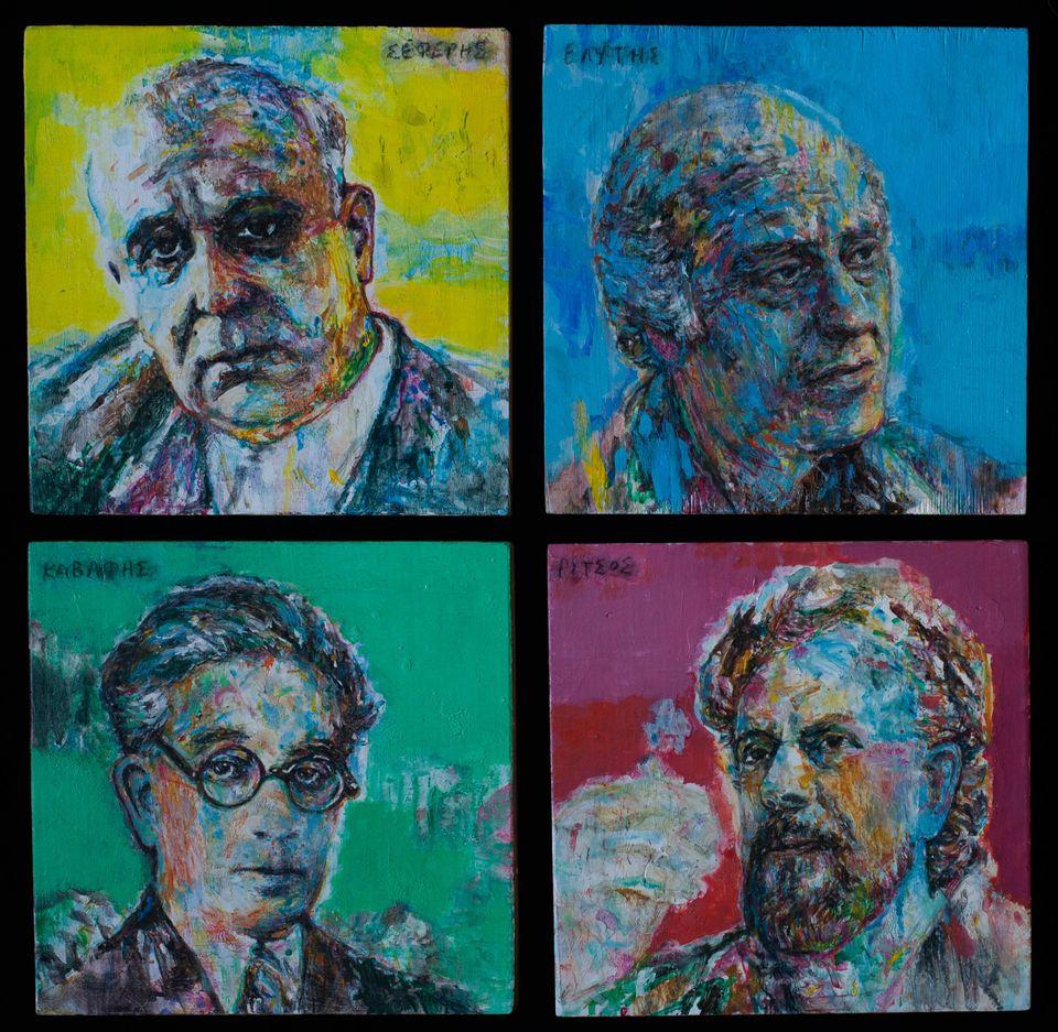 Γιάννης Ψυχοπαίδης «Ποιητικά». Πορτραίτα Σεφέρης, Ελύτης, Καβάφης, Ρίτσος.
