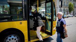 Γενική απεργία: Πώς θα κινηθούν τα μέσα μεταφοράς την