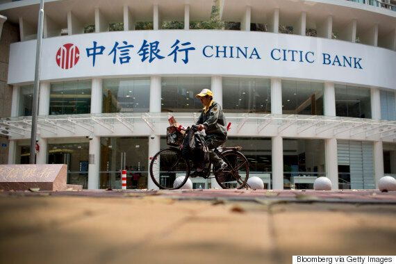 Chinese CITIC Bank Looks To Seize Vancouver-Area Luxury