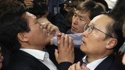 검찰이 국회 폭력사건 한국당 의원 20명을