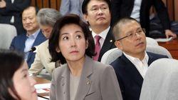 자유한국당이 '국회의원 자녀 입시 전수조사'를 피하는