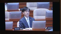 한국당 의원들이 조국 장관을 부르는 호칭은 다양했다