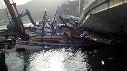 Βίντεο: Κατάρρευση γέφυρας σε λιμάνι στην Ταϊβάν- καταπλάκωσε