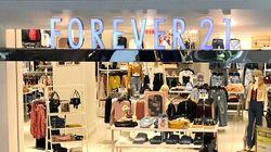 Forever 21 ferme ses magasins au