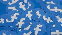 Bloomberg: Νέα έρευνα του Κογκρέσου των ΗΠΑ σε Facebook, Google,