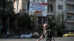 Γενική απεργία την Τετάρτη: Ποιοι