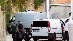 La desaparecida en Arenas (Málaga) había denunciado a su novio por