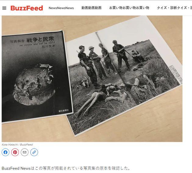 '사진보고 전쟁과 민중' 사진집에 실린