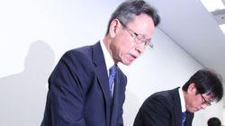 """【関西電力金品受領問題】「会社役員収賄罪」としての""""犯罪性""""に迫れるか~記者会見のポイント"""