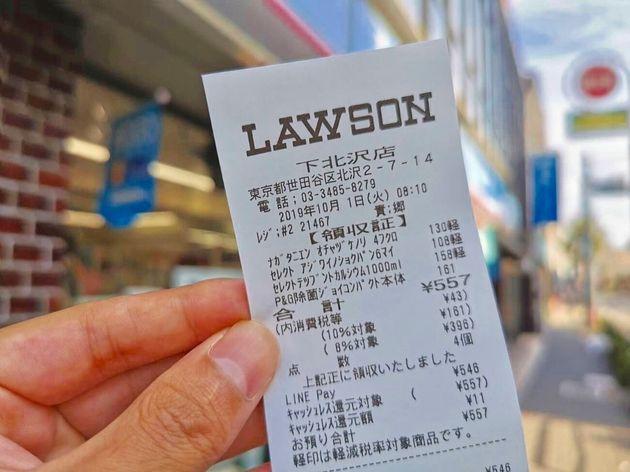 ▲軽減税率対象の商品には「軽」のマーク。キャッシュレス還元金額も記載されている