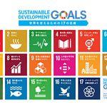 「SDGs」にビジネスを通じて取り組む大手企業。関連する求人とは…