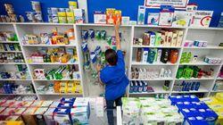 Sanidad retira 16 fármacos con ranitidina por detectar un posible