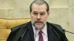 Ministros usam julgamento de ações da Lava Jato para defender STF de