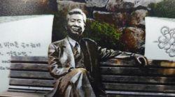 부산 개성고에 노무현 전 대통령의 동상이