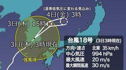 台風18号が朝鮮半島を通過中 西日本で風雨の強まりに注意