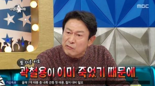 '곽철용 신드롬' 김응수가 '타짜4'에 절대 출연하지 않을 것이라
