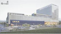 서울 강동구에도 '이케아'가