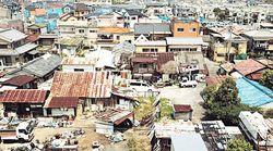 일본 조선인 마을 '우토로'의 영상기록