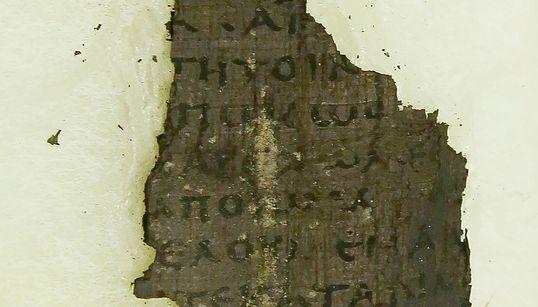 Αρχαίοι πάπυροι που κάηκαν στην έκρηξη του Βεζούβιου αποκαλύπτουν τα μυστικά