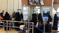 L'Arabie saoudite autorise les femmes à devenir