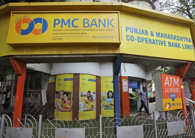 A PMC (Punjab and Maharashtra Co-operative) Bank branch in