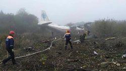 Al menos cinco muertos tras aterrizaje forzoso en Ucrania de avión procedente de
