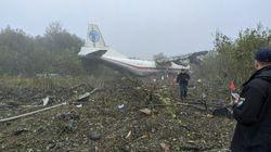 Ουκρανία: Πέντε νεκροί από συντριβή αεροσκάφους που έμεινε από