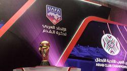Coupe Mohammed VI: le Raja et le Wydad filent en huitièmes de