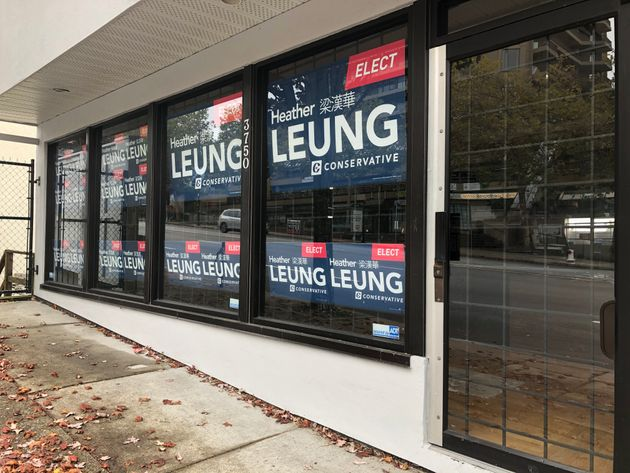 Conservative candidate Heather Leung's Burnaby campaign office, photographed closed and locked with the...