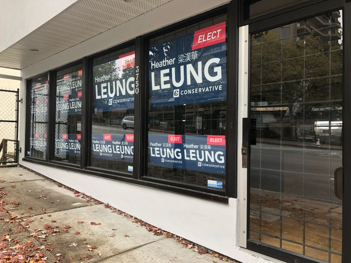 Conservative candidate Heather Leung's Burnaby campaign office, photographed closed and locked with the lights off around 3 p.m. on Friday Oct. 4.