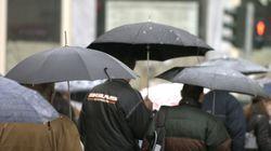 Καιρός: Βροχερός και την