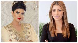 Deux Marocaines au classement des 100 jeunes africains les plus