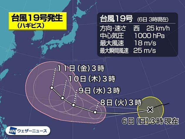 【台風19号】「猛烈な」勢力に発達する予想 3連休に影響するおそれも