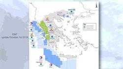 Σε 30 και πλέον θαλάσσιες περιοχές σε Ιόνιο και Κρήτη θα γίνουν έρευνες για