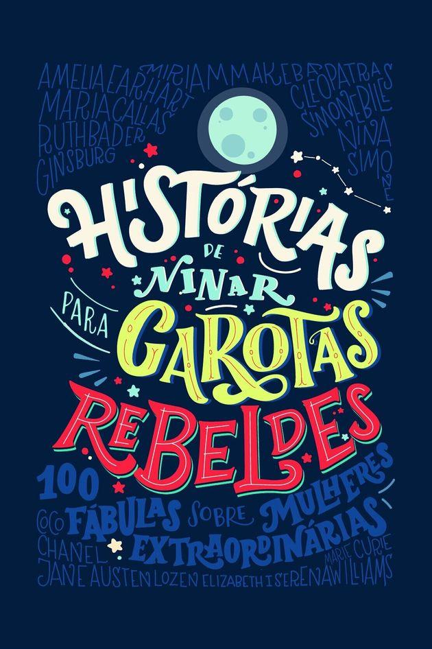 No Brasil, o primeiro volume da obra foi lançado em 2017, pela V&R