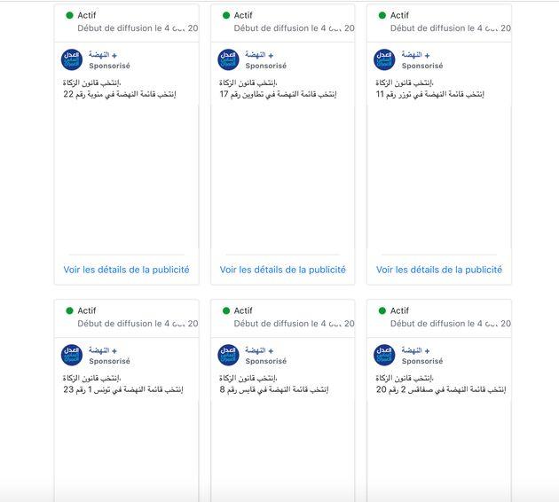 Des exemples de contenu sponsorisé par Ennahdha