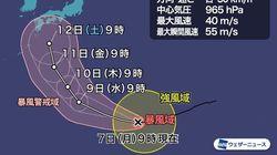 台風19号、今週末の三連休に直撃のおそれも。2019年で最も強い台風になる見込み