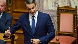Μητσοτάκης: Η Τουρκία παραβιάζει κατάφωρα το διεθνές δίκαιο στο Οικόπεδο 7 της κυπριακής
