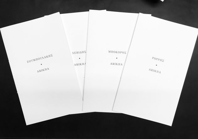 Τέσσερα μικρά βιβλιαράκια στα ελληνικά, όπου το όνομά του Αρίκα συνδέεται με τέσσερα ελληνικά. Αρίκα-Μποκόρος,...
