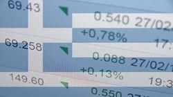 Νέα έξοδος της Ελλάδας στις αγορές με 10ετές