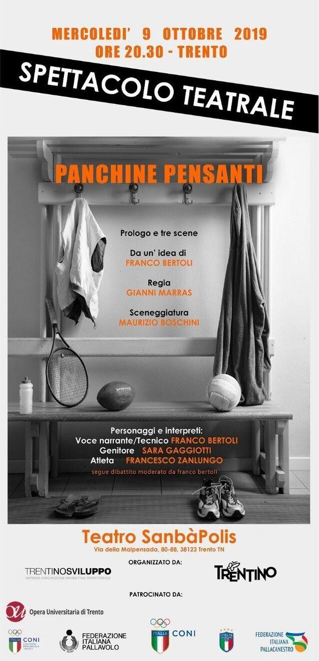 Panchine