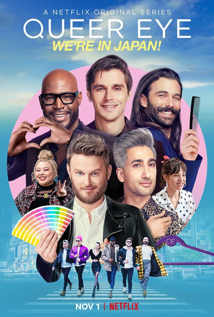 """""""Queer Eye: We're in Japan!"""" debuts on Netflix Nov. 1."""