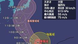 台風19号は三連休に東京など関東直撃か。今年発生した台風で最強の勢力になる見込み