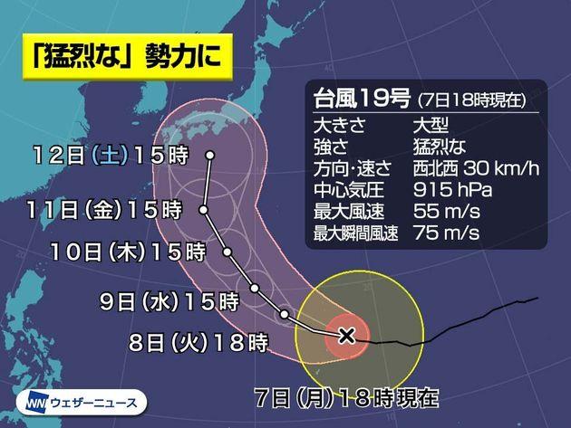 大型台風19号「猛烈な」勢力に 15号と同等の被害の恐れも 三連休に東京など関東に接近へ