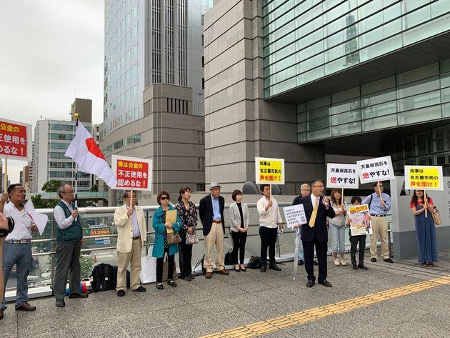 「あいちトリエンナーレ2019」の会場前で、抗議をする人たち