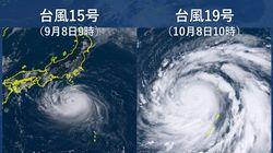 台風19号「非常に強い勢力」の予想