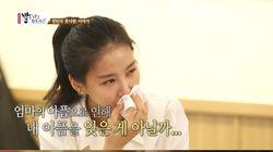 방송인 김정민이 복귀 방송에서 눈물 쏟으며 한