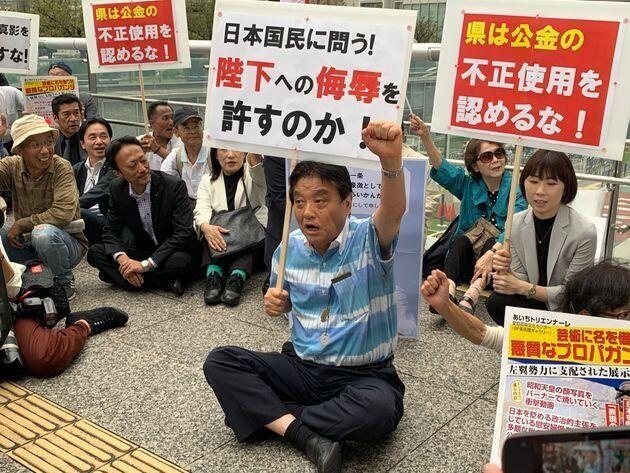 「あいちトリエンナーレ2019」の会場前では、名古屋市の河村たかし市長が座り込んで抗議した。