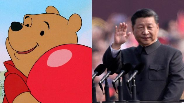 곰돌이 푸, 시진핑