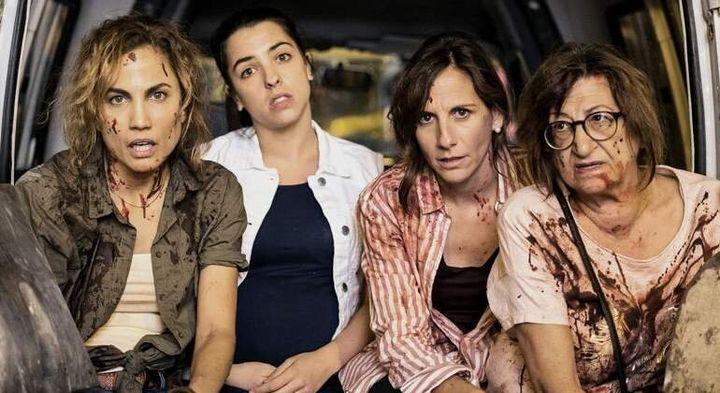 La castigada serie de Telecinco 'Señoras del (h)AMPA'.